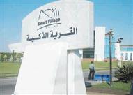 """القرية الذكية تستضيف معرض مشروعات """"صنع في مصر"""""""