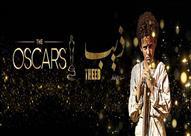 """مصراوي يحاور الطفل """"ذيب"""" بطل الفيلم العربي المرشح للأوسكار"""