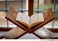 الصفات الـ 11 لعباد الرحمن كما ذكرت في القرآن