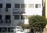 """بعد إصابة 13 مريضًا بـ""""عتامة العين"""".. رمد طنطا الجامعي: """"ايفاستين"""" غير مصرح به"""