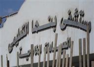 الداخلية تنفي اعتداء ضباط شرطة على أطباء مستشفى بنها
