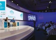 انطلاق أعمال القمة العالمية للحكومات في دبي بمشاركة 125 دولة
