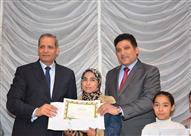 بالصور - وزيرا التعليم والري يُسلمان الطلاب الفائزين جوائز مسابقة