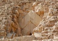 """""""معلومات مجلس الوزراء"""": لم نتلق شكاوى خاصة ببيع أحجار الأهرامات"""