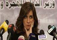 وزيرة الهجرة: تم تعذيب المصري المقتول دهسًا بالسعودية قبل وفاته