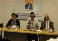 """بعد تهديدهم بالإضراب.. """"المبادرة المصرية"""" توضح الضوابط المنظمة لتصعيد الأطباء"""