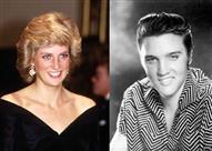 الأميرة ديانا وإلفيس بريسلي.. ماذا تناول المشاهير قبل وفاتهم؟