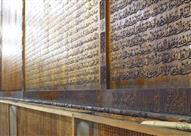 بالصور: مسجد قديم كتب القرآن الكريم كاملا على جدرانه