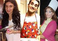 شاهد أجمل صور المشاهير وهم في المطبخ