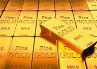 أسعار الذهب قرب أدنى مستوى في أسبوعين عالميًا