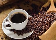 بالصور.. أغلى 10 أصناف قهوة في العالم.. لن تصدق أسعارها