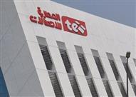 المصرية للاتصالات: بدء تحصيل فاتورة إبريل منتصف الشهر الحالي