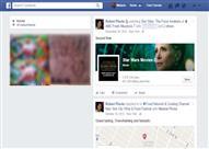 كيف ترى تاريخ علاقتك العاطفية بشريكك على فيسبوك؟