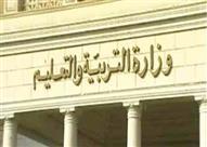 """بعد إصابة طالبات الثانوية.. مصراوي يكشف: لماذا تم إغلاق """"حمام سباحة"""" وزارة التعليم؟"""