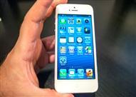 """تحذير لمُستخدمي أجهزة أبل: """"شبكات واي فاي"""" خبيثة تُعرض جهازك للتدمير"""