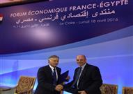 """الحكومة المصرية تبرم اتفاقية مع """"سافران الفرنسية"""" في مجال تكنولوجيا"""