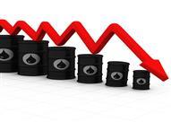 أسعار النفط تهبط أكثر من 6% بعد التصويت لصالح خروج بريطانيا