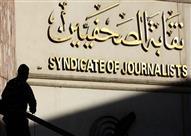 """""""القومي لحقوق الإنسان"""" : اقتحام نقابة الصحفيين """"إهمالا لحكم القانون"""""""