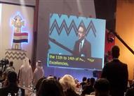 مصر توقع على وثيقة مشروع الإدارة الذكية للمياه الجوفية