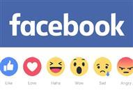 """احذر رموز التفاعل الجديدة على """"فيسبوك"""" .. والسبب!"""