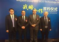 اتفاقية مصرية صينية لإنشاء مصنع الكترونيات ببرج العرب
