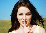 7 أسرار لا تخبرها المرأة للرجل.. اكتشفها بنفسك