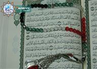 هل ذكر القرآن الكريم شيئا عن معراج الرسول للسماء؟