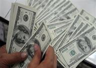دراسة تقترح تعديلًا لقانون البنوك يوفر 9 مليار دولار للدولة في 3 أشهر