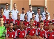 قرعة صعبة للمغرب ومصر في كأس العالم لكرة الصالات
