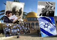 وجهة نظر: الصهيونية في مخادع العرب