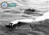 ما حكم من مات غريقا في البحر؟ هل هذا علامة على سوء الخاتمة؟