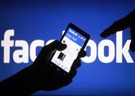 بالخطوات – تعرّف على الشركات التي تتبّع بياناتك على فيسبوك