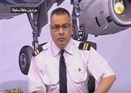 جابر القرموطي يوضح حقيقة إرتدائه زي الطيارين ويعتذر على الهواء