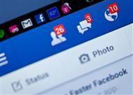 لهذه الأسباب أنت غير مرحب بك على فيسبوك!