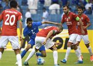 بالفيديو- الهلال السعودي يودع دوري أبطال آسيا