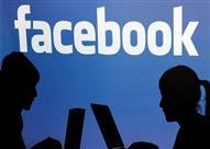 كيف تحمي حسابك على فيسبوك من الغرباء