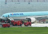 """إخلاء طائرة تابعة لشركة """"كوريان إير"""" بعد اشتعال النار في محركها بمطار"""