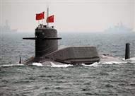 الصين ترسل غواصات نووية مسلحة إلى المحيط الهادئ لردع أمريكا