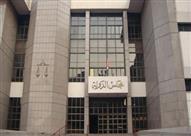 المحكمة الإدارية تقضى بأحقية تعيين حملة الماجستير والدكتوراه