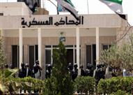 استئناف محاكمة 335 إخوانياً في اقتحام محكمة بني مزار ومتحف ملوي