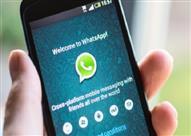"""للمرة الثانية.. حجب تطبيق """"واتس اب"""" في البرازيل لمدة 3 أيام"""