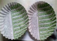 القبض على هندوس طبعوا القرآن الكريم على أطباق الطعام