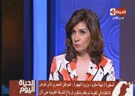 """وزيرة الهجرة: """"مصري شارك في تعذيب المواطن المصري بالكويت """""""