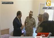 الرئيس السيسي يتفقد عدداً من الوحدات السكنية بحي الأسمرات بالمقطم