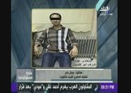 """شقيق المصري الذي تم تعذيبه في الكويت: """"كل ما نفتح التليفزيون نشوفه"""