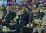 """الرئيس السيسي يدخل في نوبة ضحك بسبب فرش """"الأسمرات"""" - فيديو"""