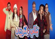 دنيا سمير غانم تنفي غضب شريهان ونيللي من اسم مسلسلها الجديد