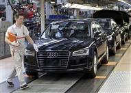 """حالة الطقس تتسبب في وقف إنتاج سيارات """"أودي"""" الألمانية"""