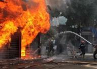 حريق هائل يلتهم 4 منازل بالمنصورة