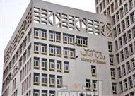 المالية: البرلمان يناقش الموازنة وفقًا لقانون الخدمة المدنية الملغي